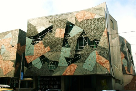 No. 12 - My Melbourne - Ian Potter Building - June 09 Photo taken by Karen Robinson Abstract Artist NB All images are protected by copyright laws
